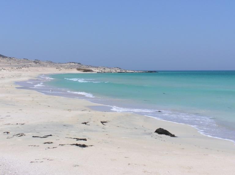 Photo: Explore-Eritrea